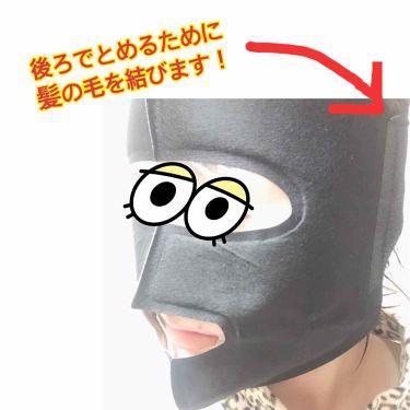 megamino heat mask/RBP/シートマスク・パックを使ったクチコミ(4枚目)