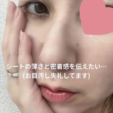 Flower Lab Essence Mask/Mamonde/シートマスク・パックを使ったクチコミ(4枚目)