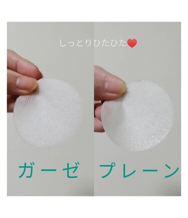 Heartleaf spot pad calming touch/Abib /シートマスク・パックを使ったクチコミ(3枚目)