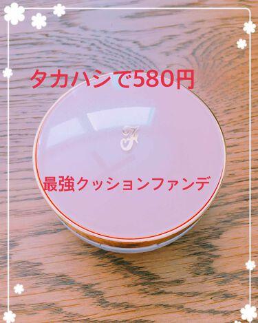 モイストクッションファンデーション/プレスカワジャパン/クッションファンデーションを使ったクチコミ(1枚目)