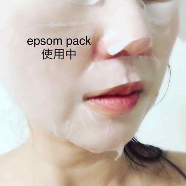 エプソムソルト/その他/入浴剤を使ったクチコミ(4枚目)