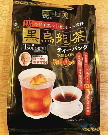 黒茶烏龍茶/久順銘茶/ドリンクを使ったクチコミ(1枚目)