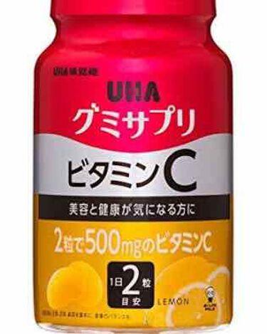 なぽ@イエベ秋さんの「UHA味覚糖UHAグミサプリビタミンC<食品>」を含むクチコミ