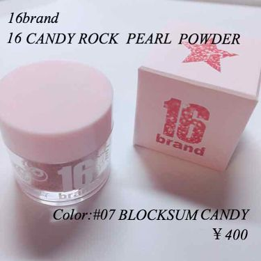 16CANDY ROCK PEAEL POWDER/16brand/パウダーアイシャドウを使ったクチコミ(4枚目)