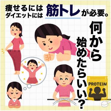MILK PROTEIN脂肪0/ザバス/ドリンクを使ったクチコミ(1枚目)