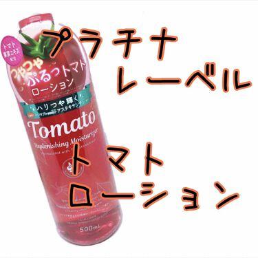 ピーチ コンフォート スキン ローション/プラチナレーベル/化粧水を使ったクチコミ(2枚目)