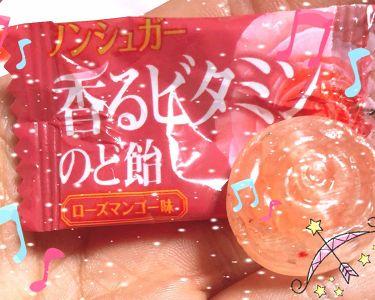 香るビタミンのど飴/UHA味覚糖/食品を使ったクチコミ(2枚目)