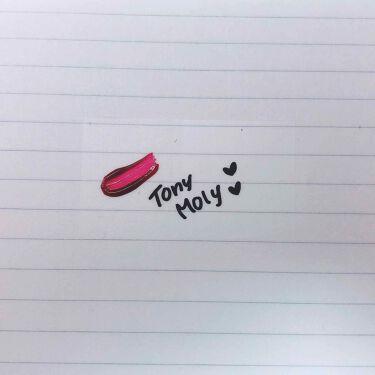 ピキビキ アートポップ エナメル ティント/TONYMOLY/リップグロスを使ったクチコミ(2枚目)