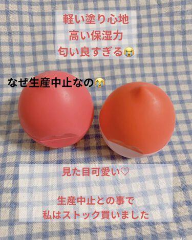 Chu Lip/Chu Lip /リップケア・リップクリームを使ったクチコミ(1枚目)