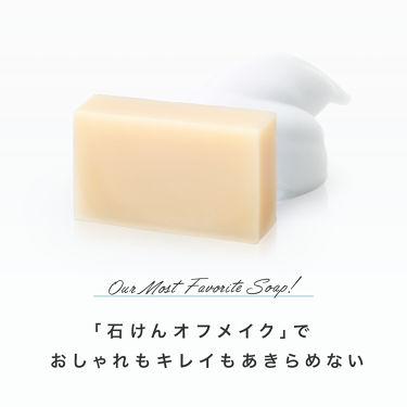 オメガフレッシュモイストソープ/MiMC/洗顔石鹸を使ったクチコミ(2枚目)