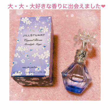 たそさんの「ジルスチュアートクリスタルブルーム ムーンライトマジック オードパルファン<香水(レディース)>」を含むクチコミ