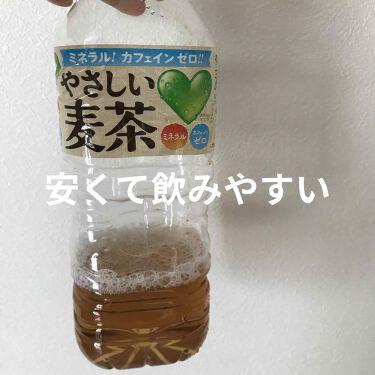 やさしい麦茶/サントリー/ドリンクを使ったクチコミ(1枚目)