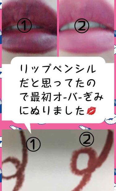 ラストレイヤードペンシル/Bbia/口紅を使ったクチコミ(3枚目)