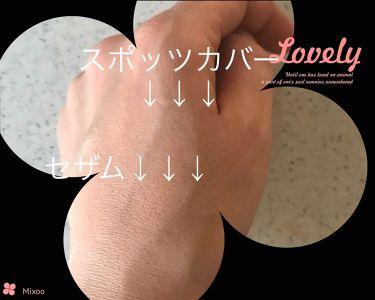 スポッツカバー ファウンデイション/SHISEIDO/コンシーラーを使ったクチコミ(4枚目)