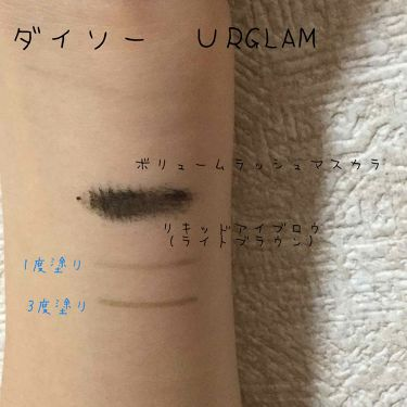 URGLAM スリムスケッチリキッドアイブロウ/DAISO/その他アイブロウを使ったクチコミ(2枚目)