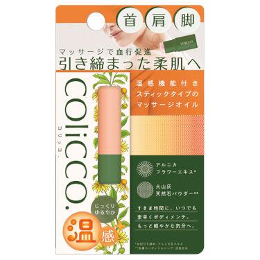 COliCCO マッサージオイル ペリカン石鹸