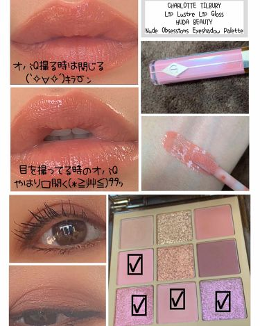 Luxe Color Lip Lustre Lacquer Gloss/Charlotte Tilbury/リップグロスを使ったクチコミ(1枚目)