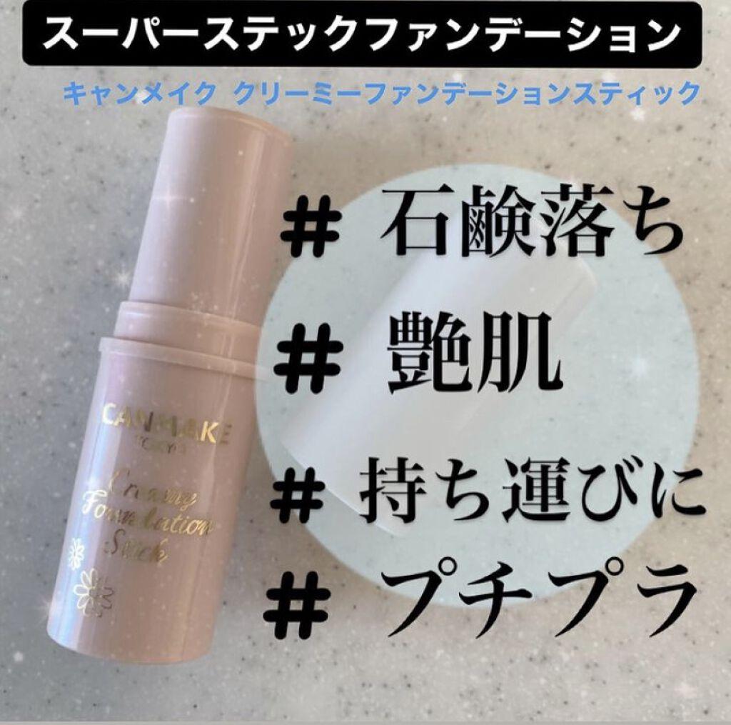 https://cdn.lipscosme.com/image/1f0fab905707eb90dbb252e0-1617267019-thumb.png