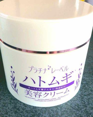 ハトムギ美容クリーム/プラチナレーベル/ボディクリームを使ったクチコミ(1枚目)