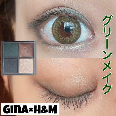 【画像付きクチコミ】⭐️今日のメイク⭐️ジーナ付録を使ってメイクをしました💄今日はグリーンメイクをしました✨上のラインはグリーンで下のラインはブルーでしました!#ジーナ付録#Gina付録#gina付録#雑誌付録#付録#雑誌コスメ#雑誌メイク#グリーンメイ...