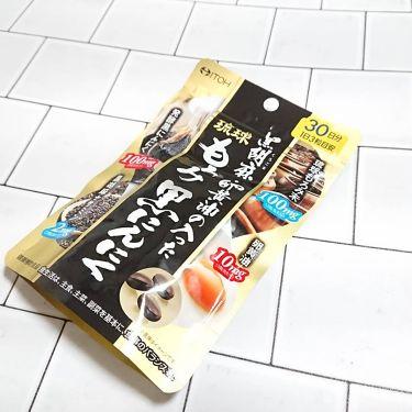 琉球もろみ黒にんにく/井藤漢方製薬/健康サプリメントを使ったクチコミ(1枚目)