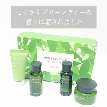 グリーンティー スキンケア トライアルセット/innisfree/化粧水を使ったクチコミ(1枚目)