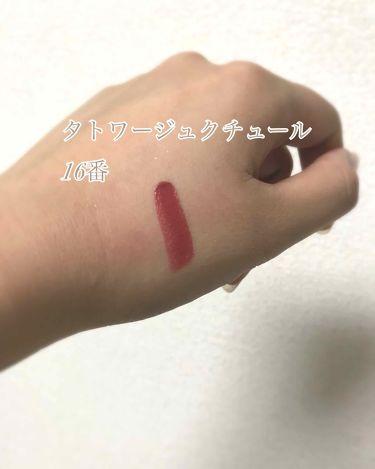 タトワージュ クチュール/YVES SAINT LAURENT BEAUTE/口紅を使ったクチコミ(2枚目)