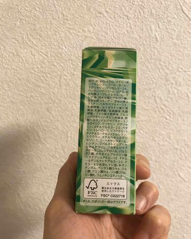 one ディープセラム/ユーグレナ/美容液を使ったクチコミ(3枚目)