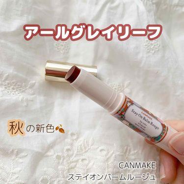 ステイオンバームルージュ/CANMAKE/口紅 by Non