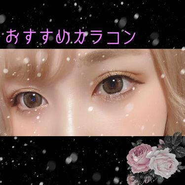 バンビシリーズ ワンデー/AngelColor/カラーコンタクトレンズを使ったクチコミ(1枚目)
