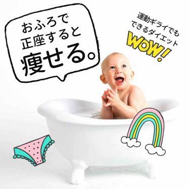 汗かきエステ気分 スキンケアローズ/マックス/入浴剤を使ったクチコミ(3枚目)