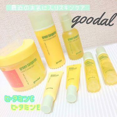 m i n aさんの「CLIOグーダルグリーンタンジェリンビタCダークスポットセラム<美容液>」を含むクチコミ