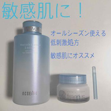 コスメコレクターさんの「アクセーヌモイストバランス ローション<化粧水>」を含むクチコミ