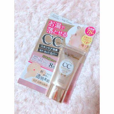 ミネラル CCクリーム/ヌーディクチュール/化粧下地を使ったクチコミ(2枚目)