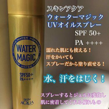 パーフェクトUV アクアブースター/アネッサ/日焼け止め(ボディ用)を使ったクチコミ(3枚目)