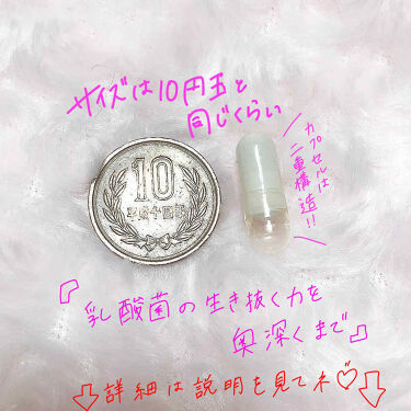 スマート菌スーパー/スベルティ(イムノス)/ボディシェイプサプリメントを使ったクチコミ(3枚目)
