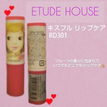 キスフル リップケア/ETUDE HOUSE/リップグロスを使ったクチコミ(1枚目)