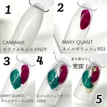 ディオリフィック ゴールデン トップ コート/Dior/ネイルトップコート・ベースコートを使ったクチコミ(2枚目)