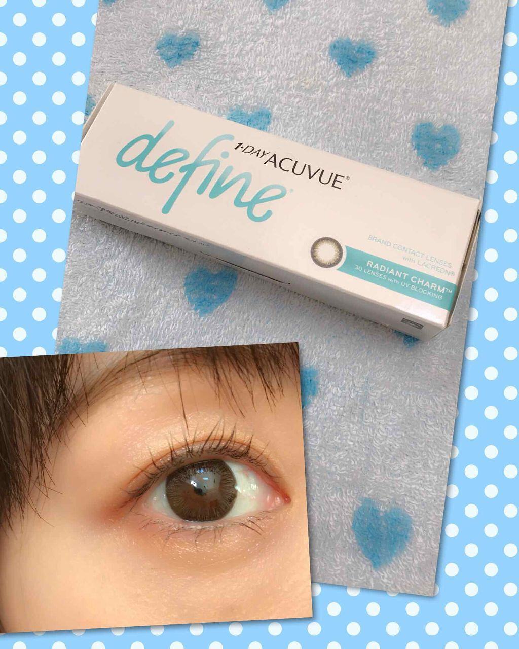 db14a5080e48e Tag 1 Day Define Acuvue. visio optical displaying items by tag ...
