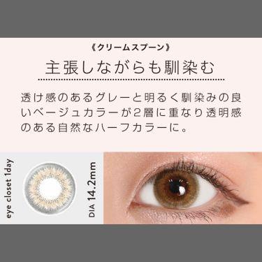 """eye closet 1day SweetSeries """"Half""""(アイクローゼットワンデー スウィートシリーズ ハーフ)/EYE CLOSET/カラーコンタクトレンズを使ったクチコミ(3枚目)"""