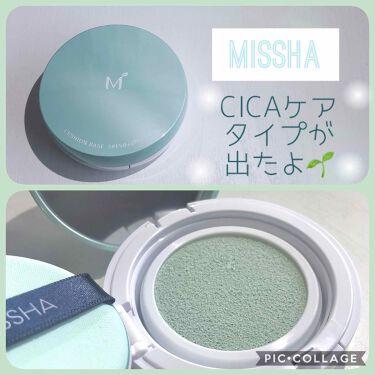 M クッションベース(ミント)/MISSHA/化粧下地を使ったクチコミ(1枚目)