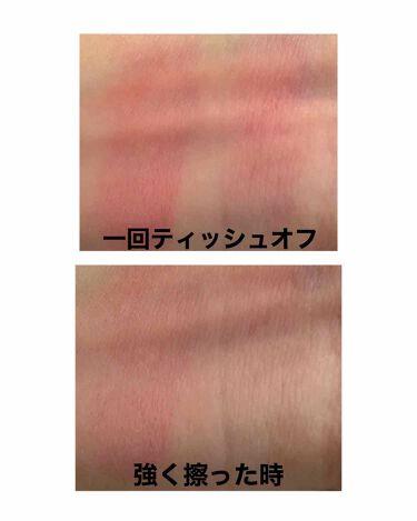 メンソレータムカラーリップUR/メンソレータム/口紅を使ったクチコミ(3枚目)