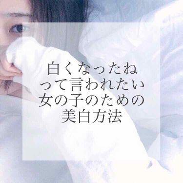 柚子さんの「DHCビタミンC<美肌サプリメント>」を含むクチコミ