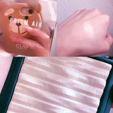 プリズムエアシャドウ スパークリングライン/CLIO/パウダーアイシャドウを使ったクチコミ(2枚目)
