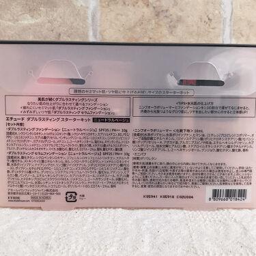 ニンフオーラボリューマー/ETUDE/化粧下地を使ったクチコミ(3枚目)