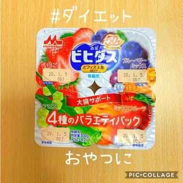 ダイエット/その他を使ったクチコミ(1枚目)