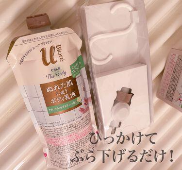 ザ ボディ ぬれた肌に使うボディ乳液 エアリーブーケの香り/ビオレu/ボディローションを使ったクチコミ(2枚目)