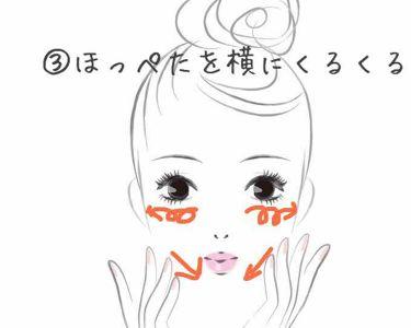 スキンケア洗顔料 スクラブin/ビオレ/洗顔フォームを使ったクチコミ(3枚目)