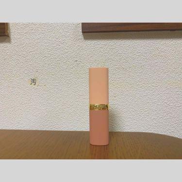 カラーリッシュ Mマット N フリーザヌード コレクション/ロレアル パリ/口紅を使ったクチコミ(2枚目)