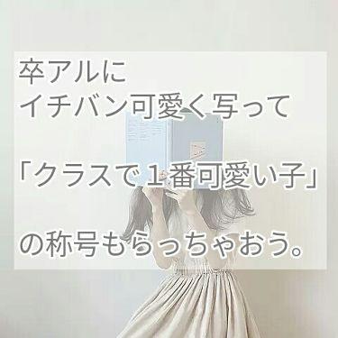 を使ったクチコミ(1枚目)